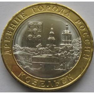 https://vrn-coins.ru/1075-5064-thickbox/10-rubley-kozelsk.jpg