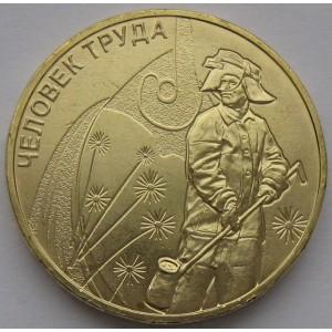 https://vrn-coins.ru/1096-5132-thickbox/10-rubley-rabotnik-metallurgicheskoy-promyschlennosti.jpg