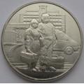 25 рублей. Самоотверженный труд медицинских работников