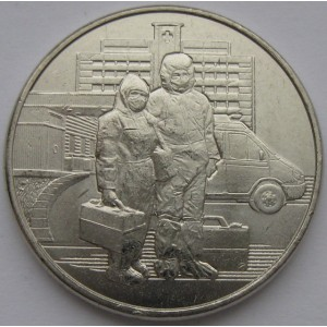 https://vrn-coins.ru/1099-5136-thickbox/25-rubley-samootverzhennyy-trud-medicinskih-rabotnikov.jpg