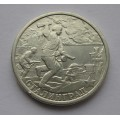 2 рубля - Сталинград - 55-я годовщина Победы в Великой Отечественной войне 1941-1945 гг