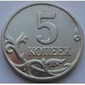 5 копеек М 2001 года