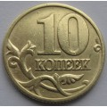 10 копеек М 1997 года