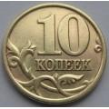 10 копеек СП 1998 года