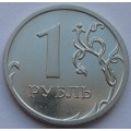 1 рубль ММД 2009 года (магнитный)