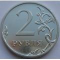 2 рубля ММД 2009 года (магнитные)