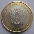 10 рублей - Ростовская область