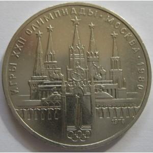 https://vrn-coins.ru/67-4781-thickbox/1-rubl-olimpiada-80-kreml.jpg