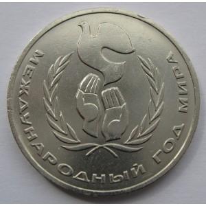 https://vrn-coins.ru/72-1287-thickbox/1-rubl-mezhdunarodnyy-god-mira.jpg