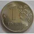 1 рубль СПМД 2010 года