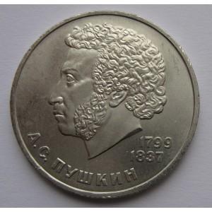 https://vrn-coins.ru/73-149-thickbox/1-rubl-185-letie-so-dnya-rozhdeniya-as-puschkina.jpg