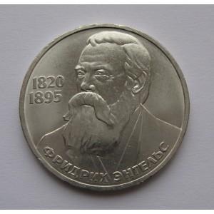 https://vrn-coins.ru/75-153-thickbox/1-rubl-165-let-so-dnya-rozhdeniya-fridriha-engelsa.jpg