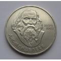 1 рубль - 150-летие со дня рождения Д.И.Менделеева