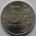 Полный раскол_5 рублей ММД 2011 года_13