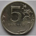 Неполный раскол_5 рублей ММД 2011 года_15