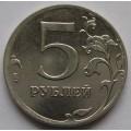 Смещение_5 рублей ММД 2012 года_1