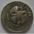2 рубля ММД 2011 года_8