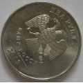 2 рубля ММД 2013 года_12