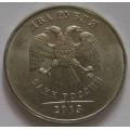 Неполный раскол_2 рубля ММД 2013 года_3