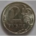 Двойной раскол_2 рубля СПМД 2009 года_5
