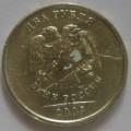 Засорение штемпеля_2 рубля ММД 1997 года_1