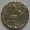 Поворот_5 рублей СПМД 1998 года_3