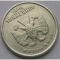 Поворот_1 рубль СПМД 1997 года_1