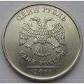 Двойной раскол_1 рубль ММД 2011 года_2