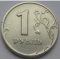 Трещина_1 рубль 1997 года_1