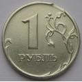 Выкус_1 рубль ММД 2006 года_1