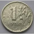 Брак_1 рубль ММД 2008 года