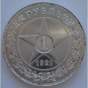 https://vrn-coins.ru/913-3731-thickbox/1-rubl-1921-goda-ag.jpg