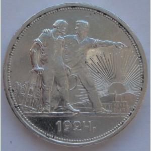 https://vrn-coins.ru/914-3737-thickbox/1-rubl-1924-goda-pl.jpg