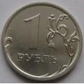 1 рубль ММД 2015 года
