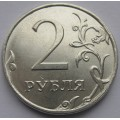 2 рубля ММД 2015 года