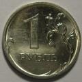 1 рубль ММД 2010 года